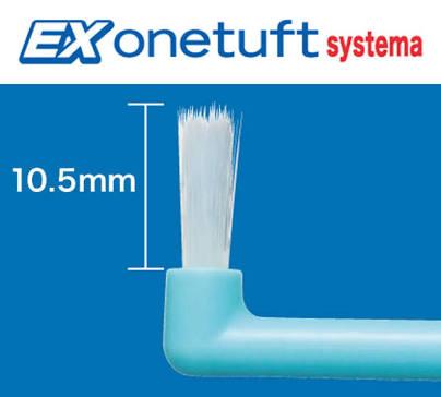 歯列矯正中の歯磨き