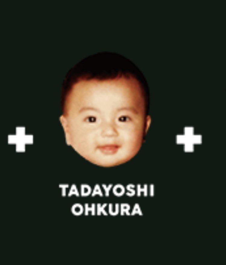 """関ジャニ∞ ジャケット写真は""""スーパーアイドル赤ちゃん""""「僕らの遺伝子の結晶です!」"""