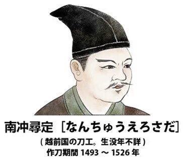 [下ネタ]  江戸時代はまさにエロ時代?!
