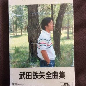 いろんな武田鉄矢が見たい Part2