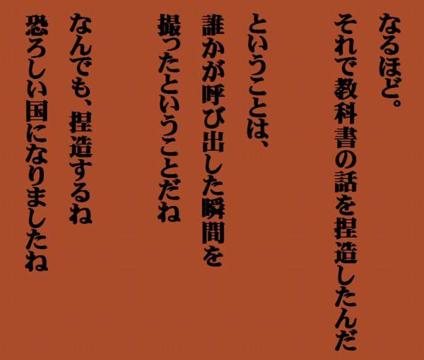 """林芳正文科相 公用車で白昼""""キャバクラヨガ""""通い「週刊文春」報道"""