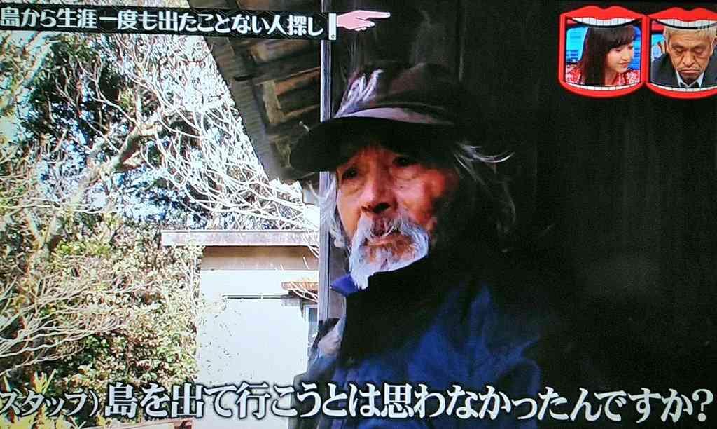 【実況・感想】水曜日のダウンタウン2時間こち亀検証SP