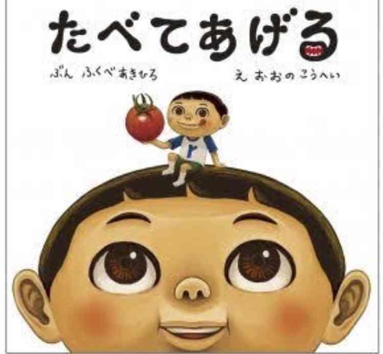 子供向けらしからぬ本・小説