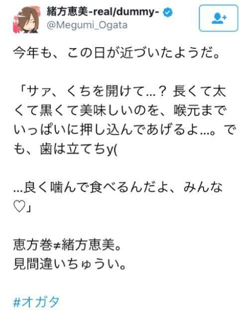 声優・緒方恵美のハマり役だったアニメキャラ3位「天王はるか」2位「碇シンジ」