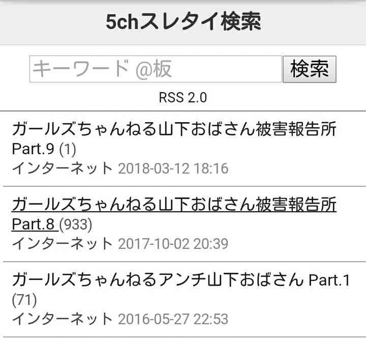 NEWS・手越祐也「生々しいお下品企画」堂々参加に批判殺到