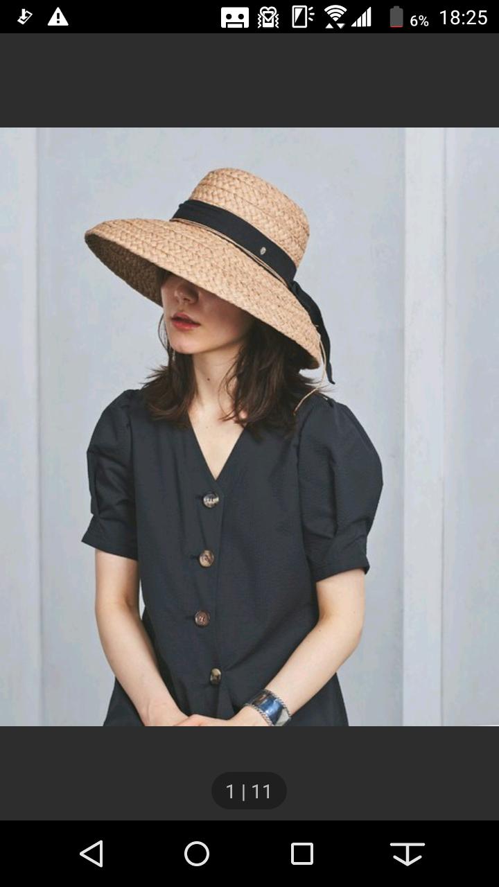 2018夏 麦わら帽子コーデ