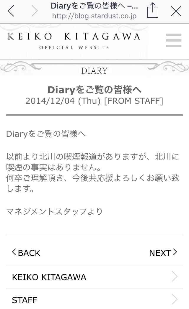 "DAIGOの""ド派手すぎる""誕生日会衣装の写真をDJ KOOが公開"