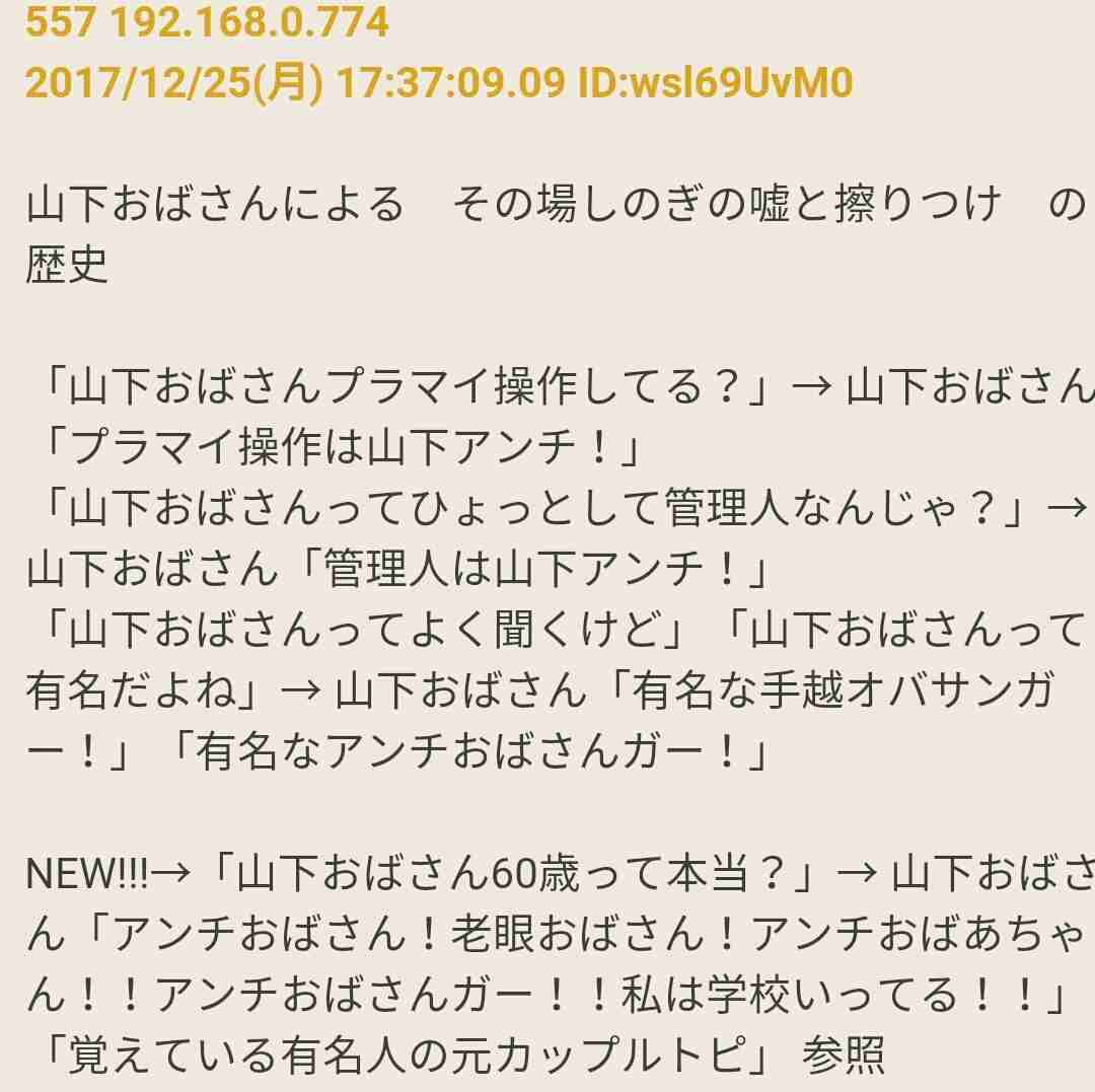 KAT-TUN復活ライブでパワー爆発!上田竜也「ワクワクで眠れなかった」