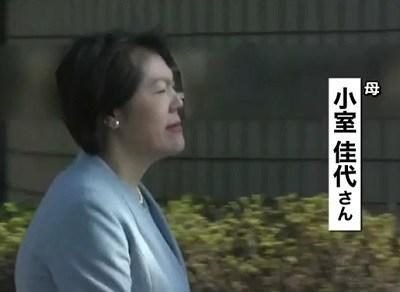 小室圭さん実家
