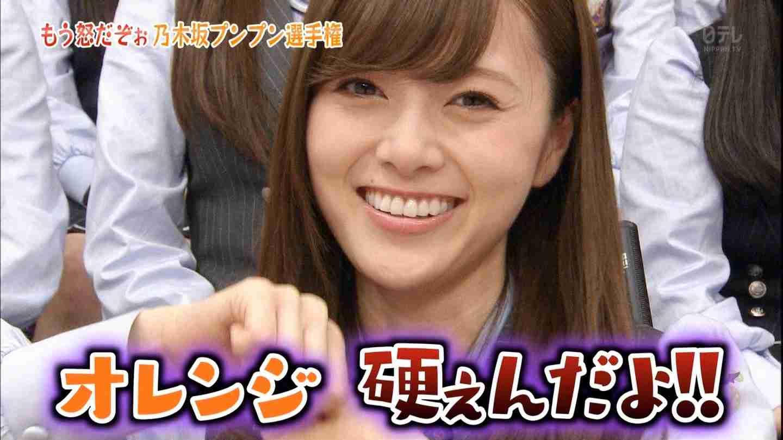 乃木坂46・能條愛未と戸谷公人がお泊まりデートか「文春」報道