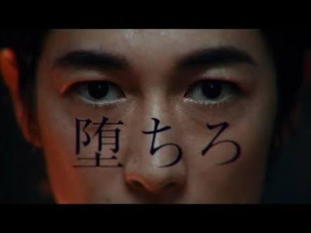 """ディーン・フジオカ""""お宝ショット""""公開に反響<モンテ・クリスト伯 ―華麗なる復讐―>"""
