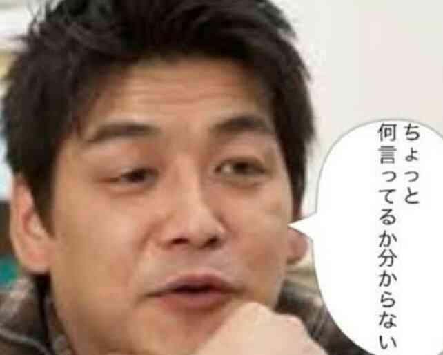 misono、「どうせ会うやん?」夫の求愛に冷淡対応も暗にノロケ話をアピール