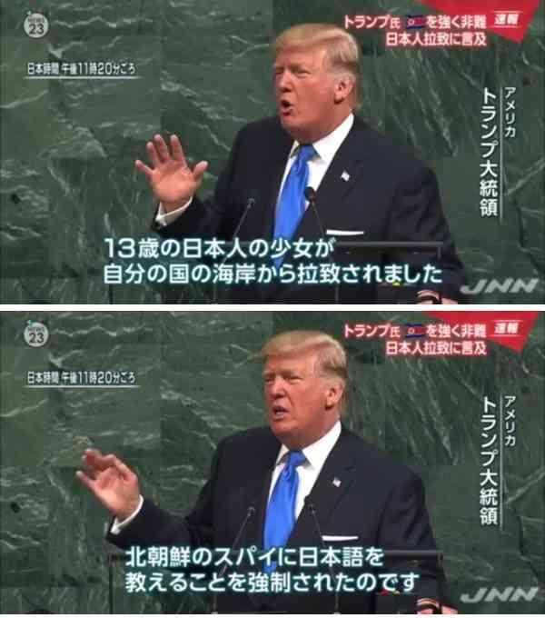 朝鮮半島を完全非核化=年内に終戦宣言…金正恩氏、初訪韓・南北首脳会談