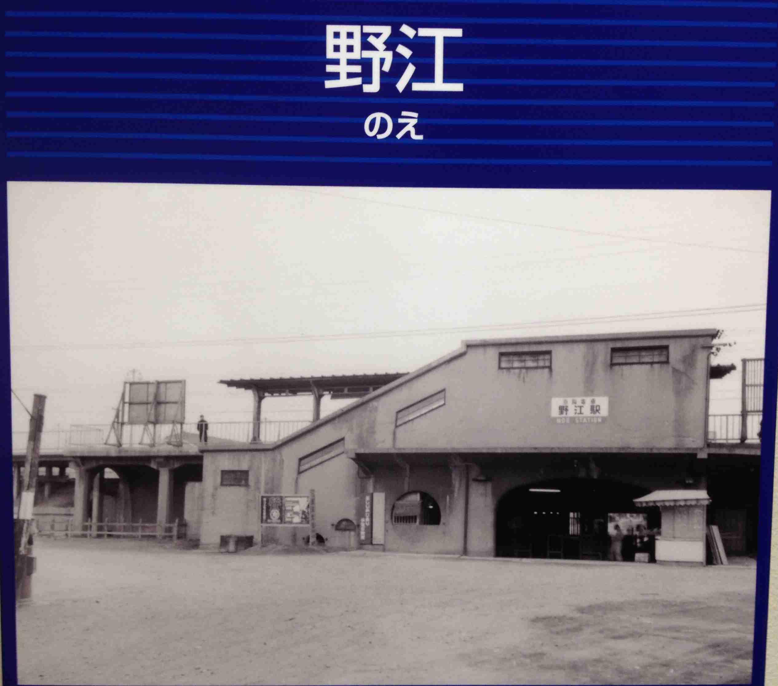京阪乗る人「おけいはん」 Part2