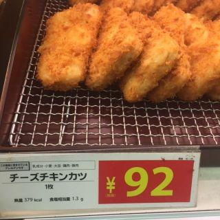 セブンイレブンが「サラダチキンフライ」販売でネット民困惑 「なぜ揚げた」「高タンパク高カロリーな謎の食べ物」