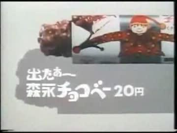 【ドリンク】期間限定商品を紹介しよう【お菓子】
