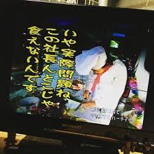 安田顕さん(ヤスケン)が好きな人!