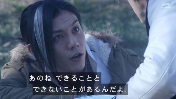 仮面ライダー俳優・青木玄徳 強制わいせつ致傷で逮捕→不起訴に