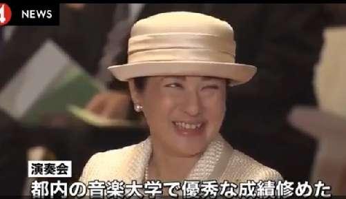 雅子さまは順調なご回復ぶりで、愛子さまは高校生活を謳歌