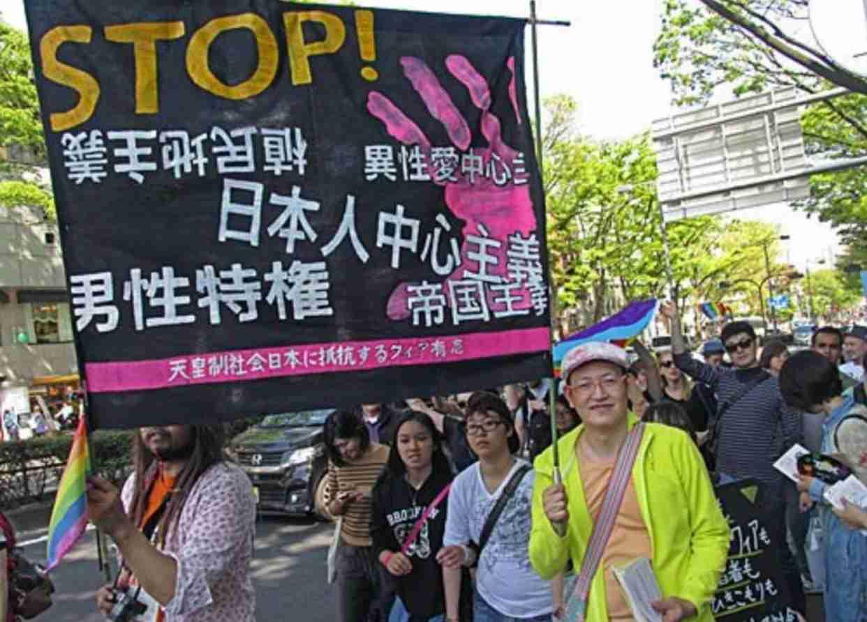 千葉市 職員や教職員向けのLGBT対応指針…「夫」「妻」「お父さん」「お母さん」など性別を決めつける言動を避ける