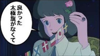 錦戸亮が瑛太にボコボコに殴られた午前2時 現場写真入手&ふたりを直撃