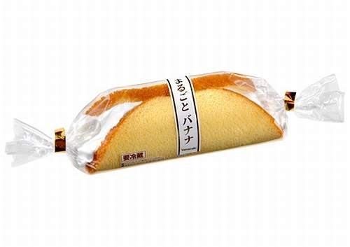 皮まで食べられる「神バナナ」生産が追い付かないほどの人気
