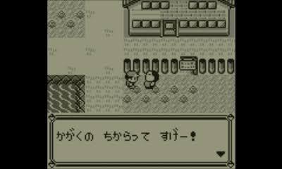 ポケモンゲームの思い出