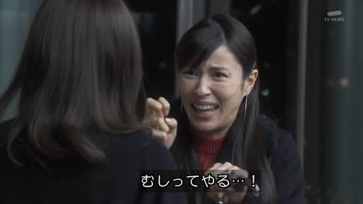 ドラマ【奪い愛、冬】見てた人!!