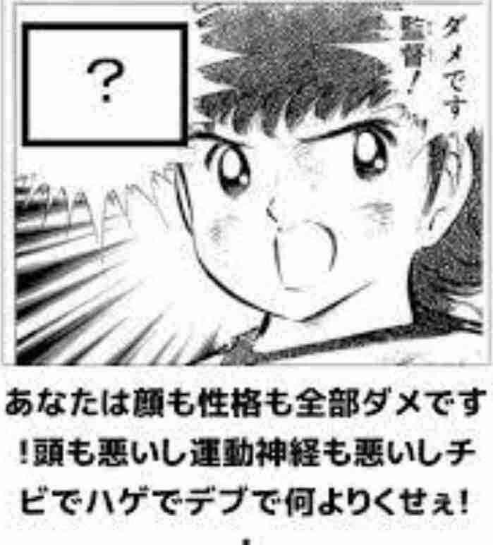 須藤凜々花 新婚生活を赤裸々告白「ダブルベッドを買ったら…」