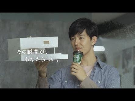 カンナさーん!渡辺直美&工藤阿須加の再会ショットにファン歓喜