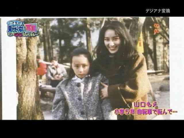 山口もえ、第3子出産後初の公の場 爆問・田中裕二のパパぶりは「テレビ以上に面白い」