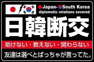 「堂島ロール」類似ロゴはダメ 使用差し止めと損賠認める 大阪地裁