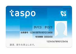 """スマホ充電器、街中の""""自販機""""でシェアサービス 1時間100円、48時間200円で日本上陸"""