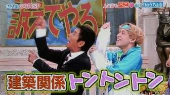 「花より男子」F4勢揃い、松田翔太の結婚祝福