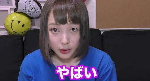 三白眼の方!!