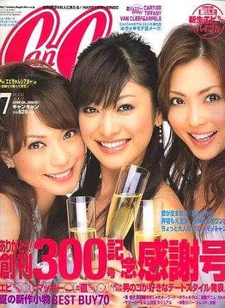 山田優、スッピン顔をベタ褒めされるも「これはステマ?」と疑いの声も相次ぐ