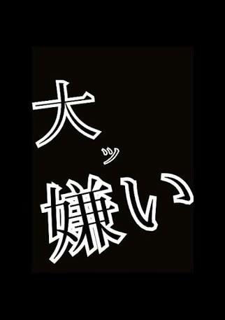 ワタナベエンタがイケメン発掘オーディション開催へ