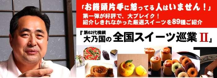 【ネタトピ】お菓子を作ろう Part2