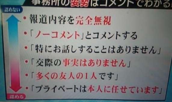 嵐・二宮和也主演ドラマ「ブラックペアン」、初回視聴率13.7%好発進!