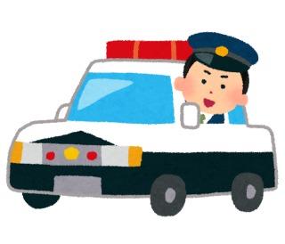 [実況&感想]金曜プレミアム 逮捕の瞬間!警察24時