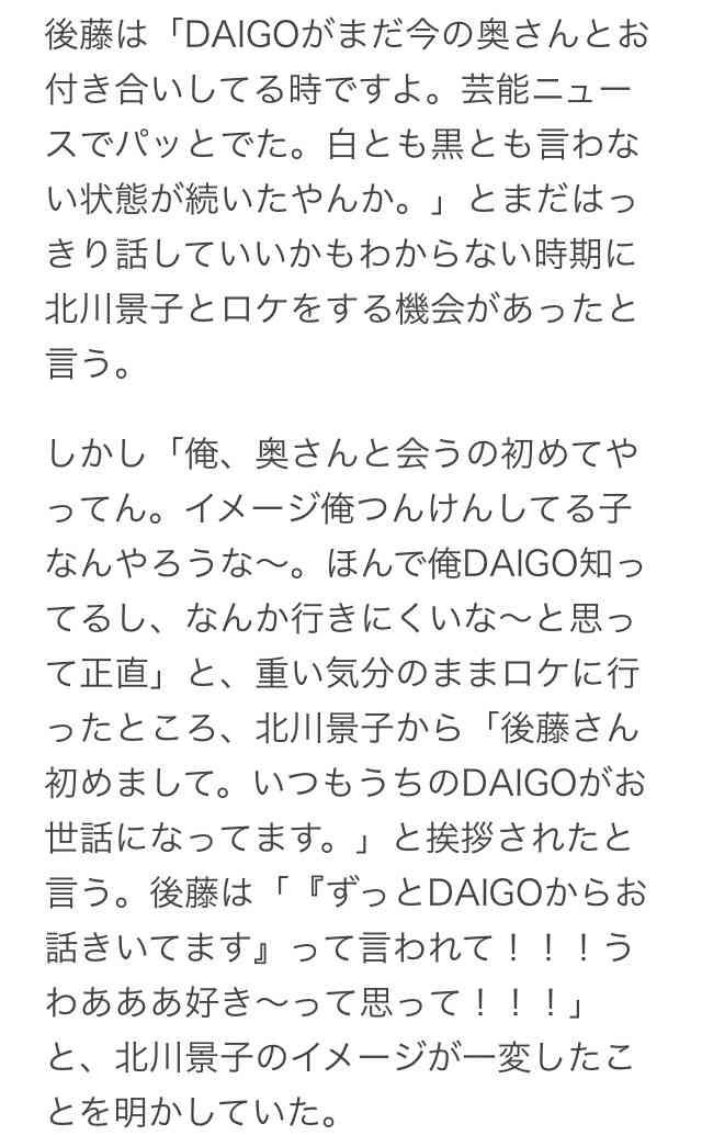 """北川景子ら""""セーラー戦士"""" DAIGOの誕生日パーティーにて再び集結"""
