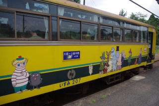 日本各地、心安らぐ「ローカル線」の画像を貼るトピ♪