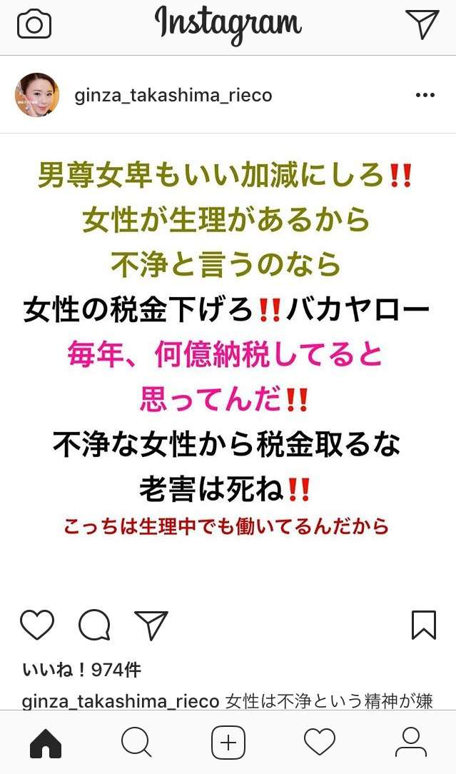 「ちびっこ相撲」女児土俵に上げず 協会、静岡巡業で今年から