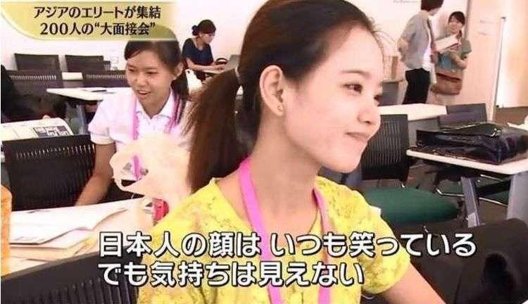 日本人女性と海外の女性