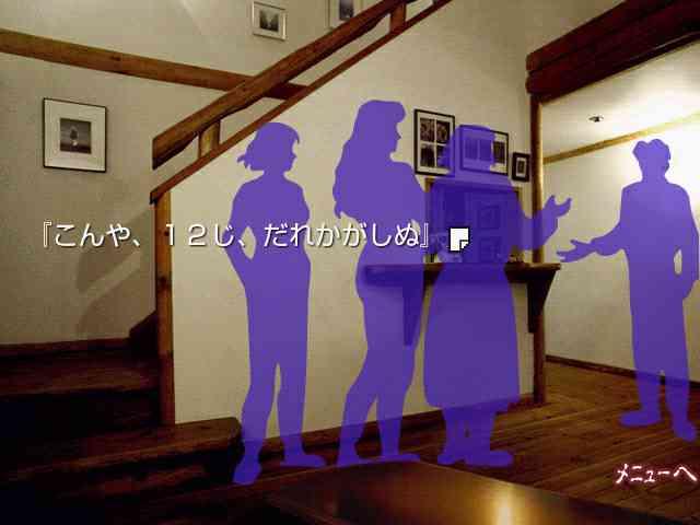 「これは夢ですか?」 嵐の二宮和也がテレビ番組のInstagramに登場、ファンの悲鳴止まらず