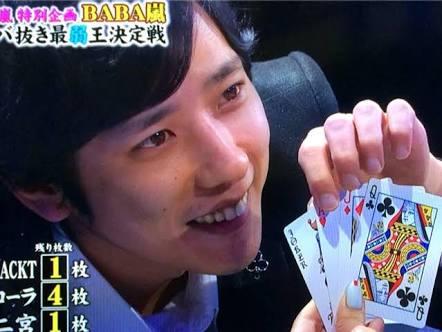 【実況・感想】VS嵐10周年記念SP