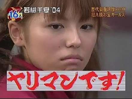 若槻千夏、ママタレ仕事オファーなしに嘆き「お待ちしてます」