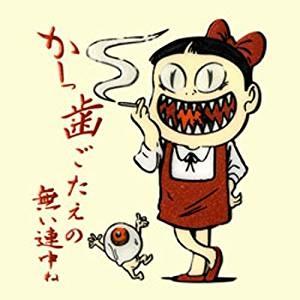 「ゲゲゲの鬼太郎」新ねこ娘の身長が話題に 背景のレンガから身長算出を試みるファンも