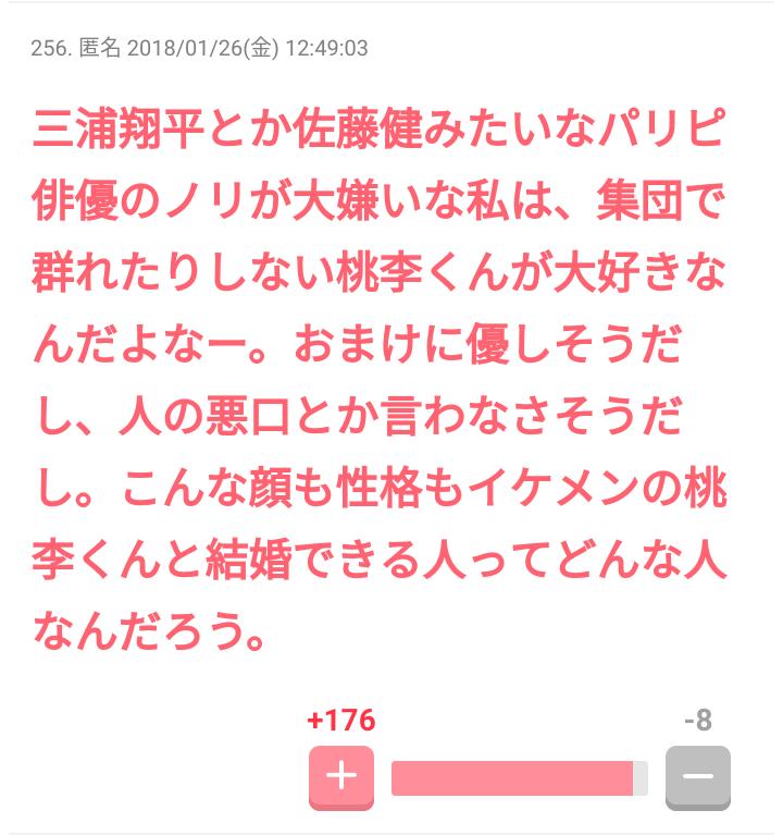 桐谷美玲&三浦翔平 引っ越しは「年内結婚」への布石?