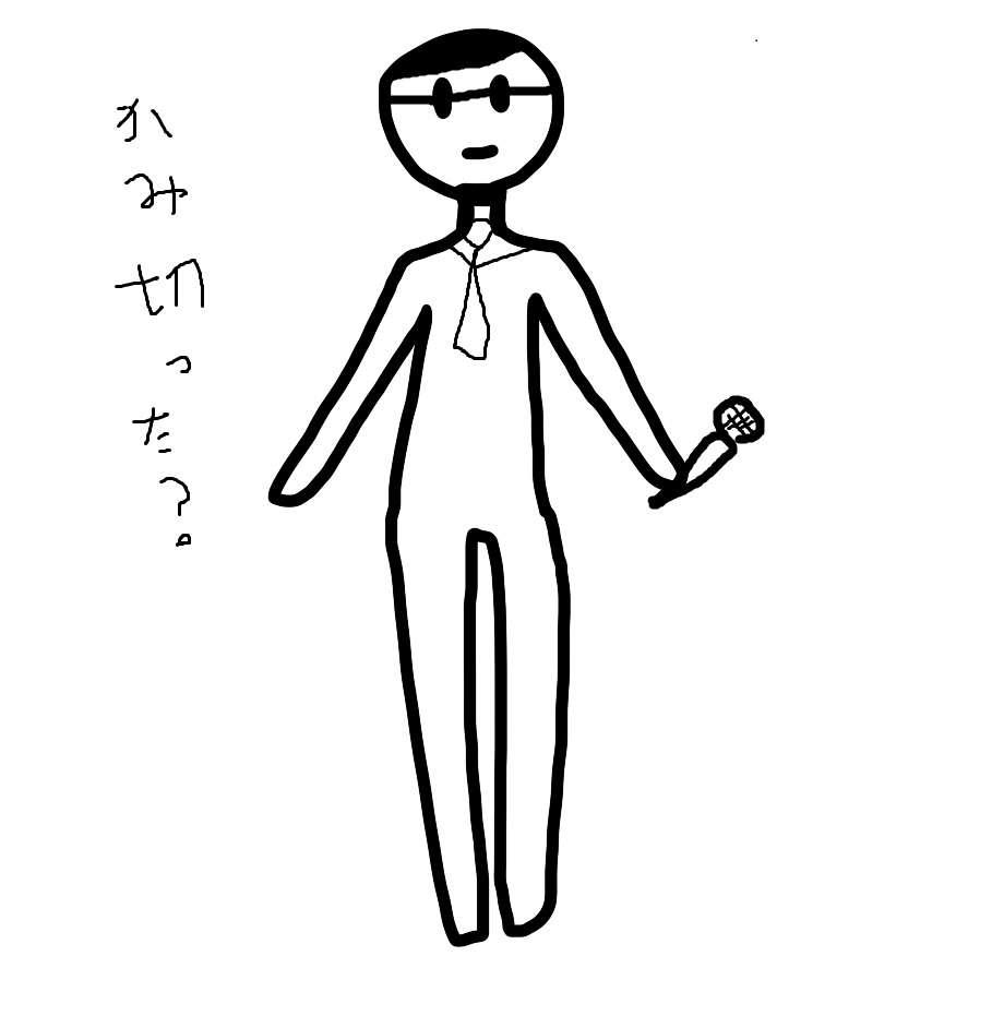 【お絵描き】動きのある棒人間を描いてください